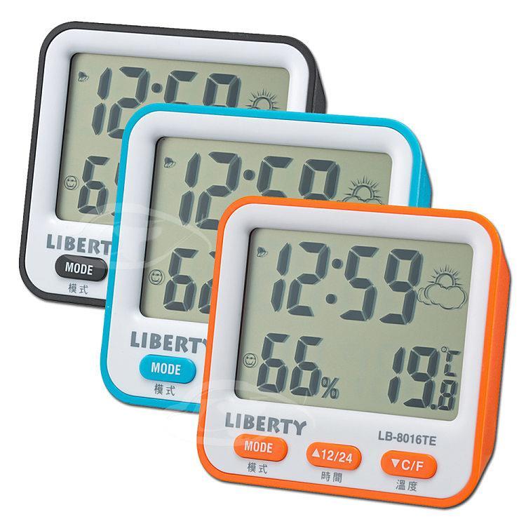 【LIBERTY利百代】炫亮簡約多功能溫溼度時鐘 LB-8016