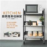 【dayneeds】60X45X90cm 廚房推車收納架
