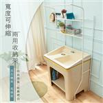【dayneeds】寬度可伸縮烤白兩用洗衣機收納架/馬桶架