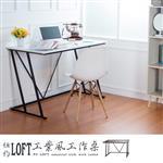 【dayneeds】紐約LOFT工業風120x60cm工作桌
