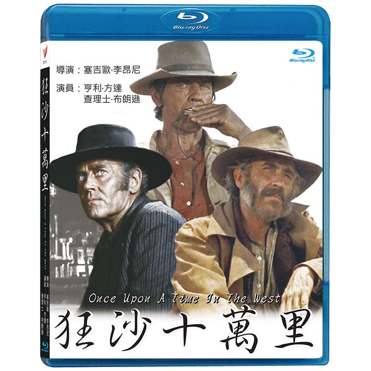 狂沙十萬里 Once Upon A Time In The West 藍光BD