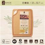 SAGE 美國原裝抗菌木砧板-凹槽型 (25x32.7cm)