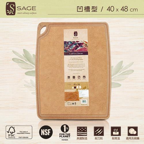 SAGE 美國原裝抗菌木砧板-凹槽型 (40x48cm)