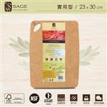 SAGE 美國原裝抗菌木砧板-實用型 (23x30cm)