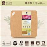 SAGE 美國原裝抗菌木砧板-實用型 (30x30cm)