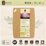 SAGE 美國原裝抗菌木砧板-實用型 (30x40cm)