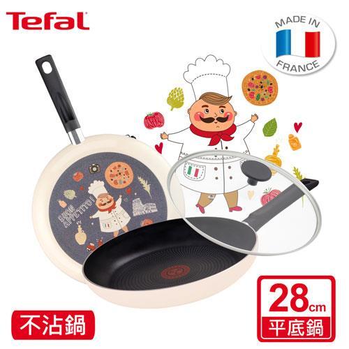 Tefal法國特福 小廚師彩繪系列28CM不沾平底鍋-義大利風情(加蓋)