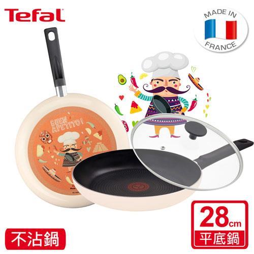 Tefal法國特福 小廚師彩繪系列28CM不沾平底鍋-墨西哥風情(加蓋)