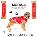 摩達客寵物系列 唐裝宮廷紅喜白毛邊福氣背心(變身系列中大狗衣服)