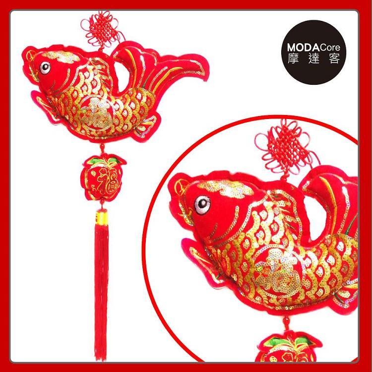 摩達客 農曆春節新年元宵◉絨金刺繡亮片#35魚福單串流蘇吊飾掛飾