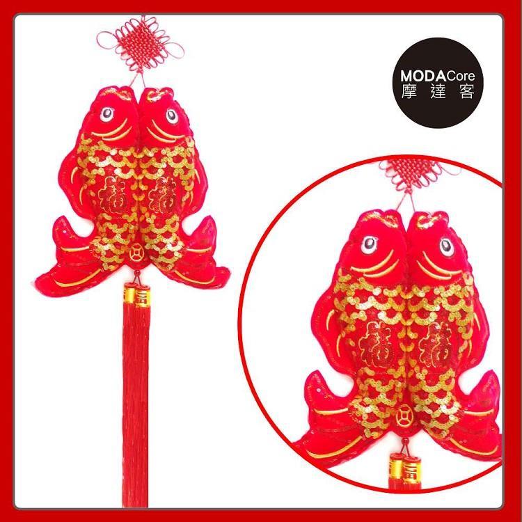 摩達客 農曆春節新年元宵◉絨金刺繡亮片#35雙魚流蘇吊飾掛飾