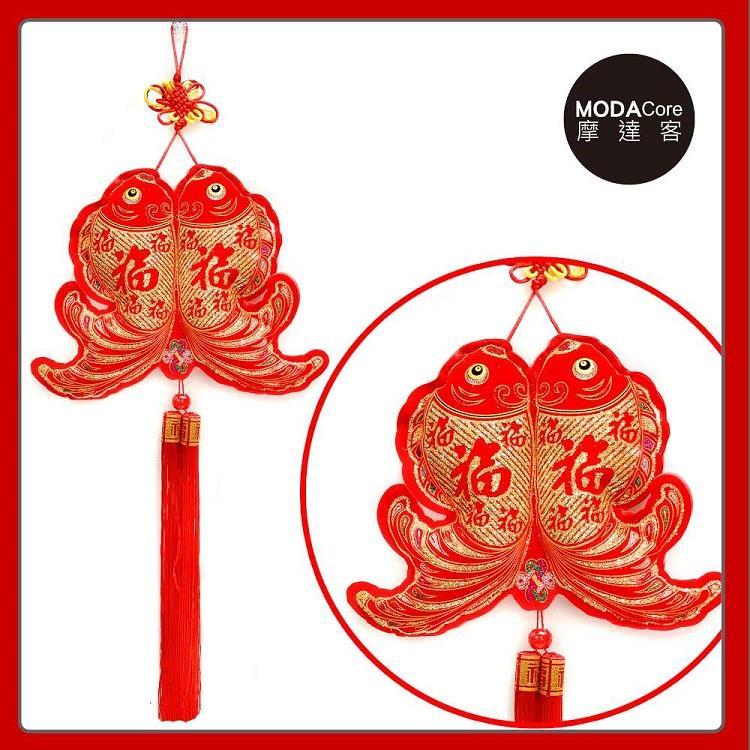 摩達客 農曆春節新年元宵◉金線刺繡雙魚雙福單流蘇吊飾掛飾