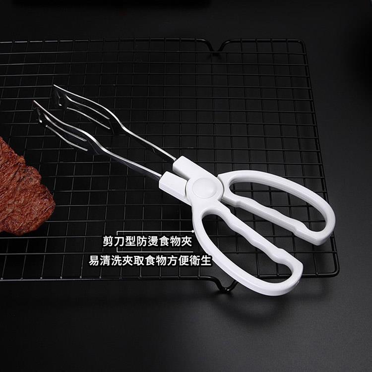剪刀型防燙食物夾(1入)