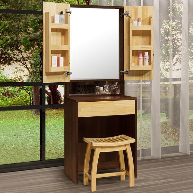 Yostyle 摩卡2尺化妝桌椅組