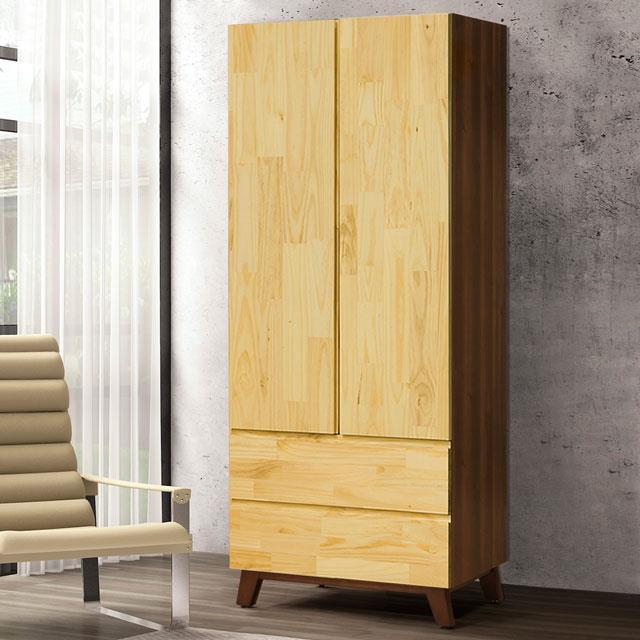 Yostyle 摩卡2.7尺二抽衣櫃