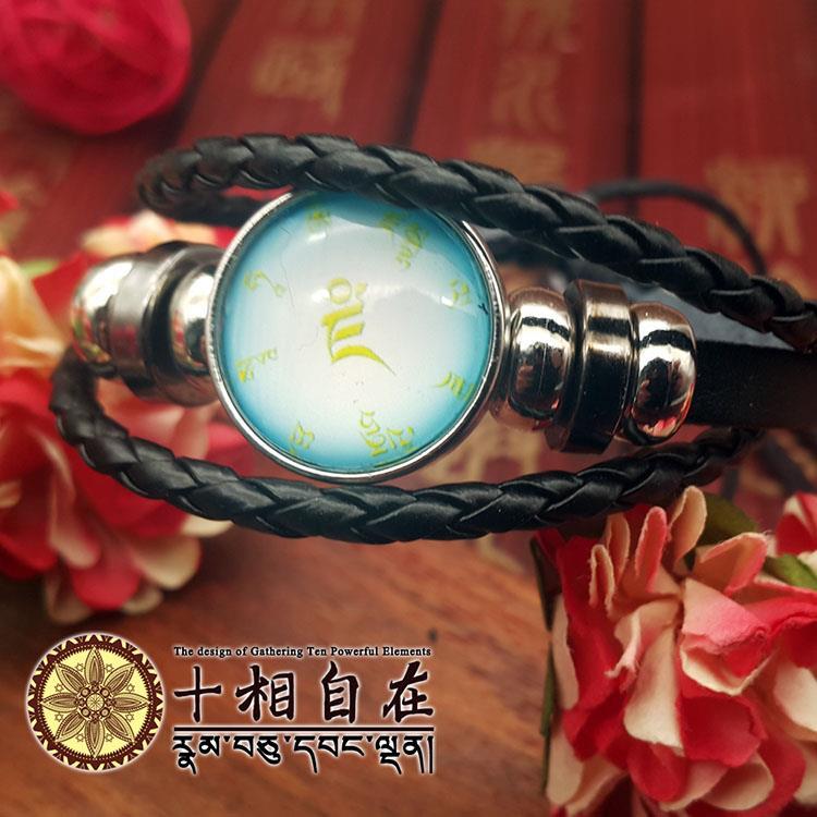 【十相自在】黃財神心咒水晶咒輪手環