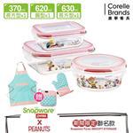 【Snapware康寧密扣】童話世界SNOOPY耐熱玻璃保鮮盒-3件組-C03加贈糖果系列廚房三寶