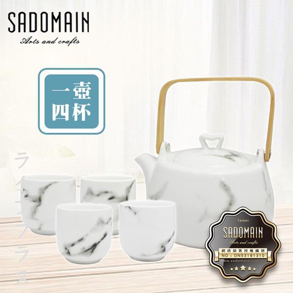 大理石紋茶具組