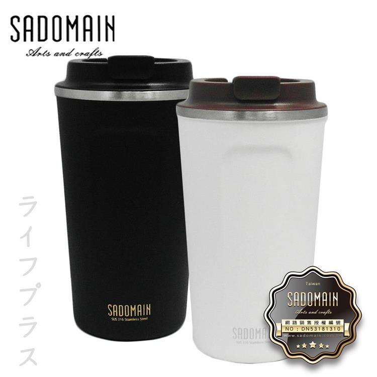 仙德曼咖啡直飲保溫杯-480ml-2入組