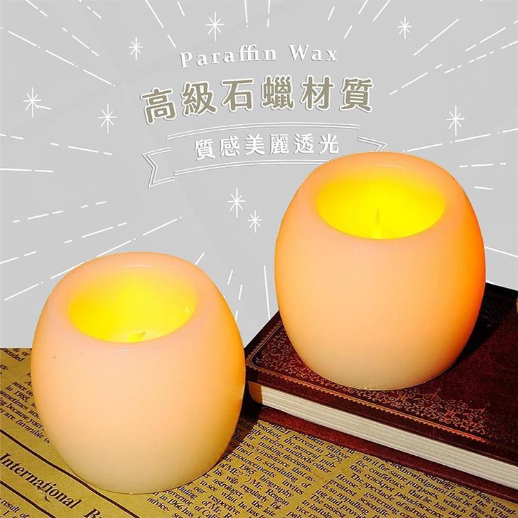 LED球杯造型蠟燭燈(4入)-光面(粉)