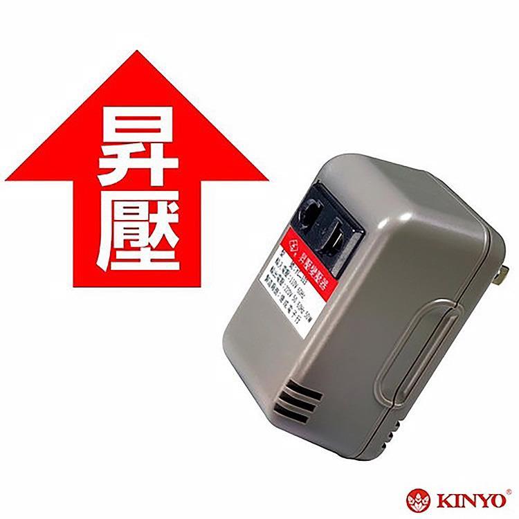 【KINYO】台灣製110V轉220V 電源升壓器(YC-103)