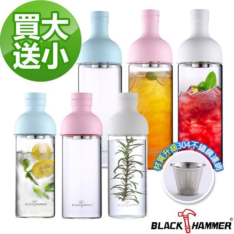 【買大送小】Black Hammer 勻淨耐熱玻璃水瓶(1110ml+470ml)- 超值2入組