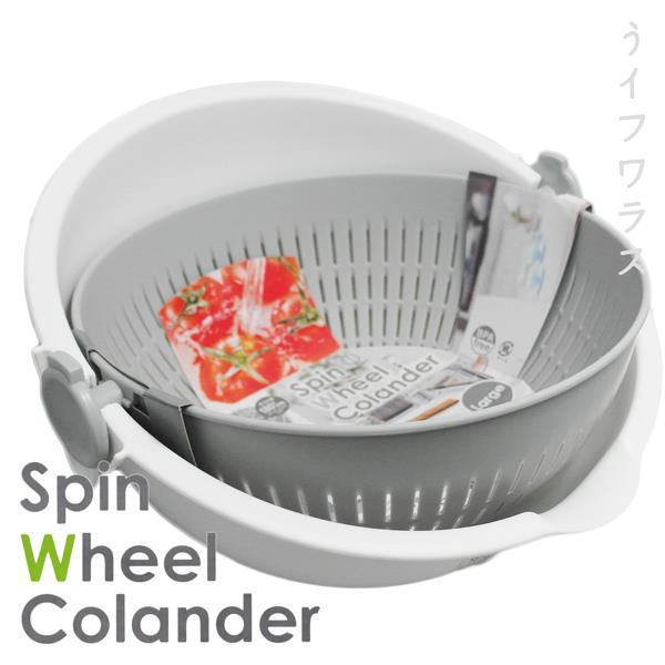 KOKUBO蔬果濾水盆-2入