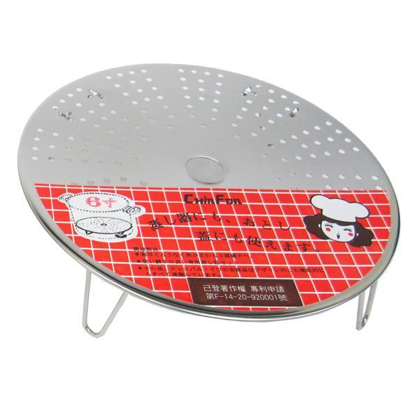 萬用炊盤-附活動腳架-6寸-3入組