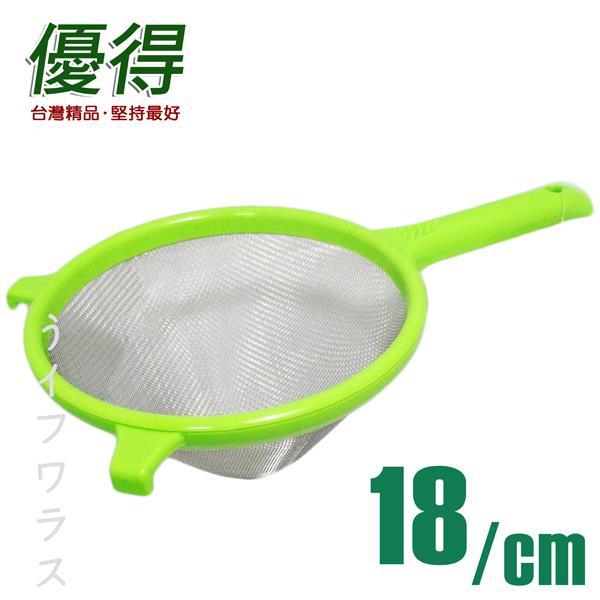 優質#304網-18cm-3入