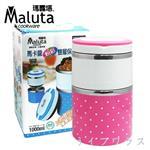 瑪露塔馬卡龍粉彩二層保溫提鍋-1000ml-粉紅色-2入組