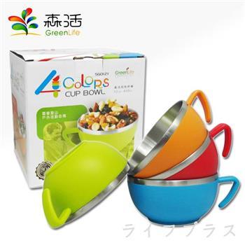 森活304不鏽鋼杯碗-12cm-420ml-4色入-2組入