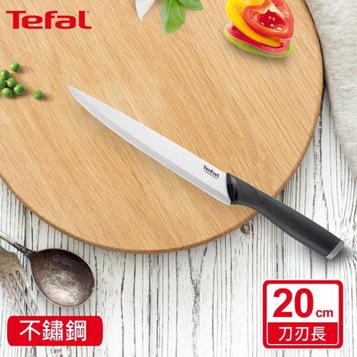 Tefal法國特福 不鏽鋼系列切片刀20CM