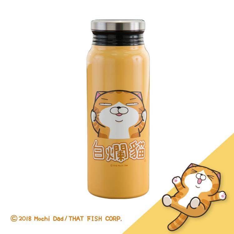 [Hello 生活館] 白爛貓真空不鏽鋼保溫保冷瓶-橘黃580ml