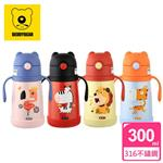 【韓國 BEDDY BEAR】316不鏽鋼可背式兒童水壺300ML(紅鶴)