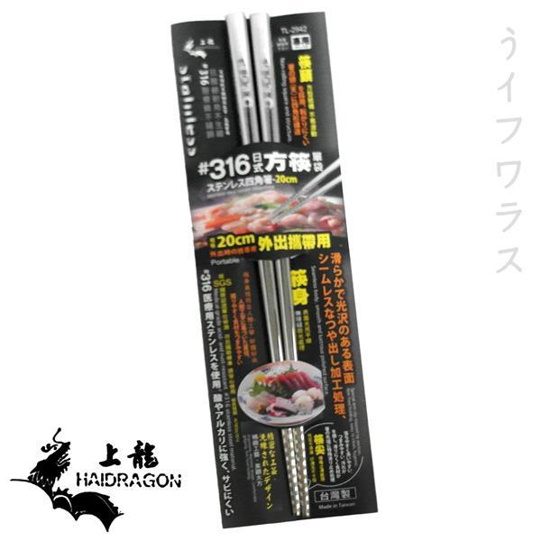 #316日式方筷-20cm-6雙入