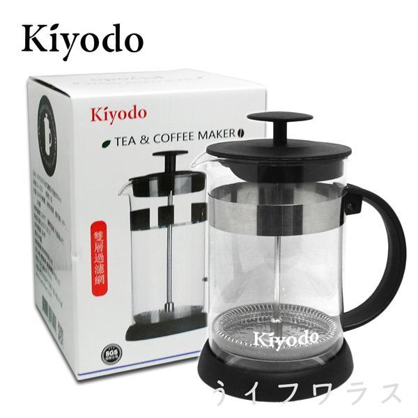 KIYODO法式濾壓沖泡壺-800ml-2入組