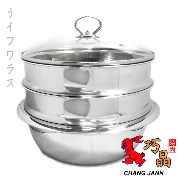 巧晶#316時尚原味養生蒸煮鍋