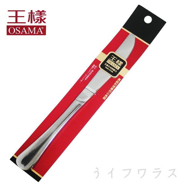 王樣日式西餐刀-6入組