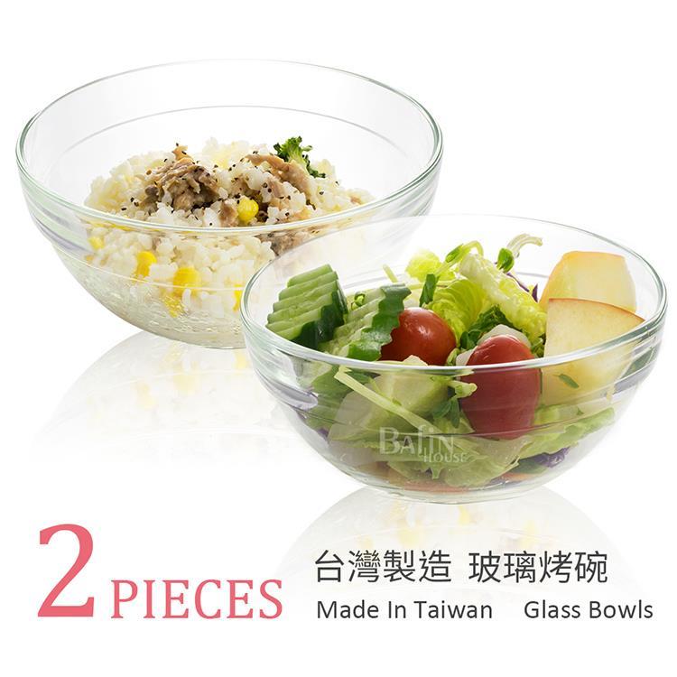 【台灣玻璃】微波烤箱耐熱玻璃碗 1107ml**2入