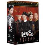 【弘恩戲劇】延禧攻略DVD(12片裝)[限量預購版]