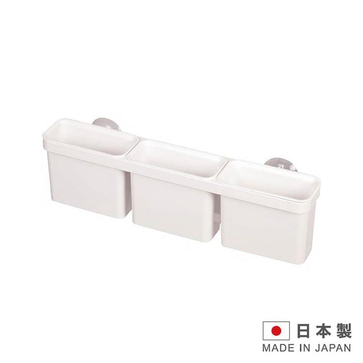 MOTIF 三連式吸盤收納盒 IN-HB2164