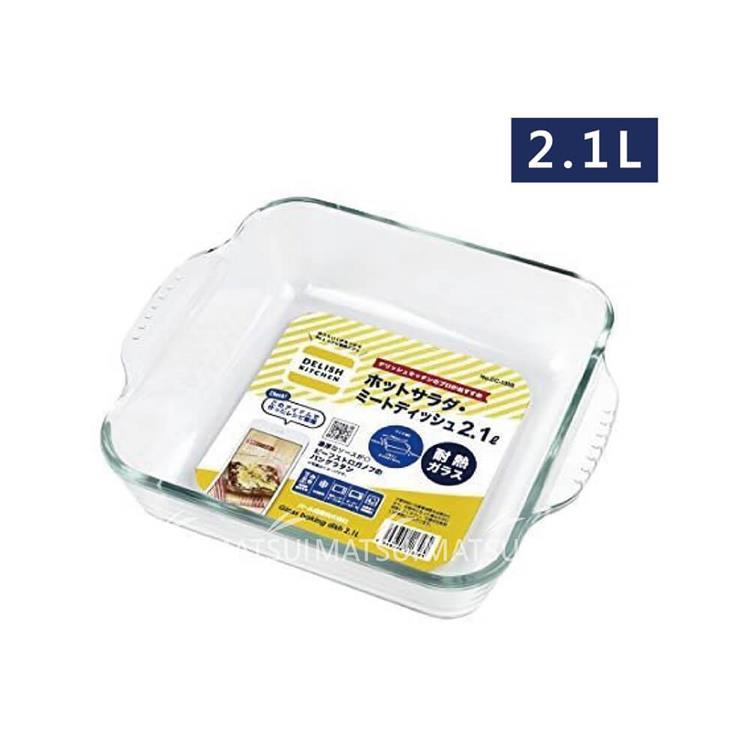 DELISH KITCHEN 微波焗烤盤2.1L IW-CC1358