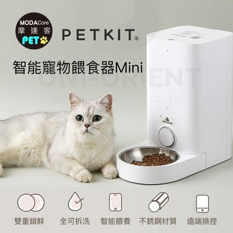 摩達客寵物-摩達客寵物-Petkit佩奇 智能寵物餵食器mini(預購+現貨)