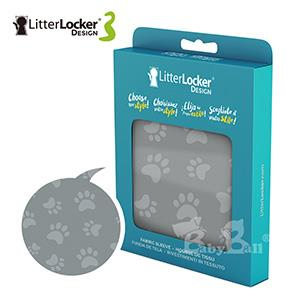 LitterLocker® Design 第三代貓咪鎖便桶衣(貓腳印款)