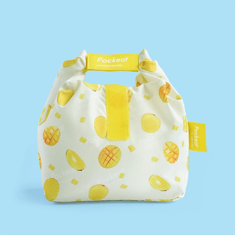 好日子 | Pockeat環保食物袋(小食袋) 芒果