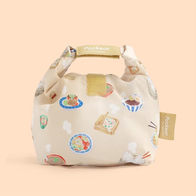 好日子 | Pockeat環保食物袋(小食袋) 台灣小吃