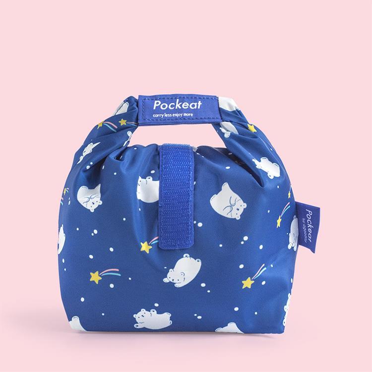 好日子 | Pockeat環保食物袋(小食袋) 流星白白