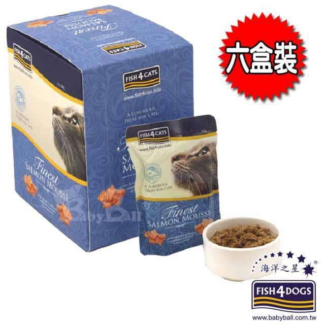 海洋之星FISH4CATS 海藻精華鮭魚慕斯-貓用 / 6盒裝(100g**36入)