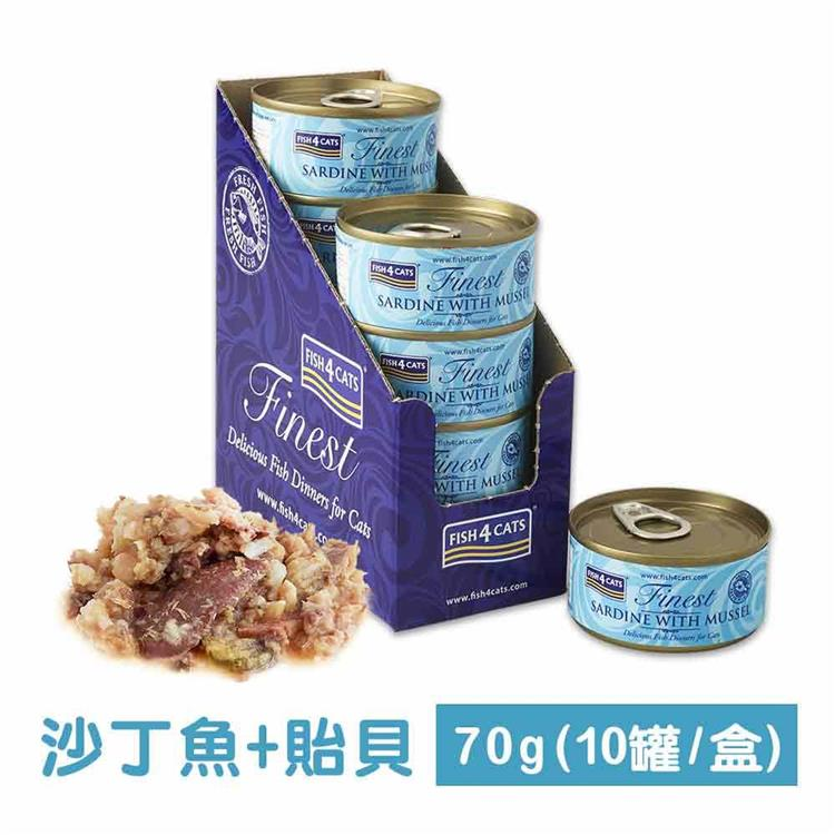 海洋之星FISH4CATS 沙丁魚貽貝貓罐70g(10罐/盒)