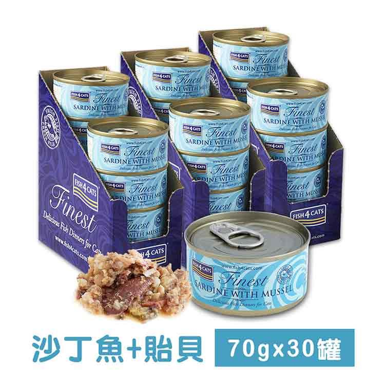 海洋之星FISH4CATS 沙丁魚貽貝貓罐70g(30罐/盒)